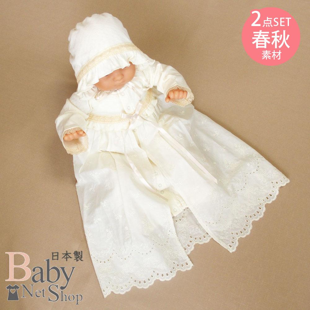 9d320dcb9c5de 優しい風合いの素材で、シンプルで上品な雰囲気♪新生児赤ちゃんの退院時、お宮参りにおすすめ! 新生児 セレモニードレス ベビードレス